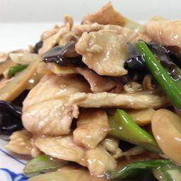 Pollo Chung Sang
