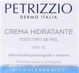 Petrizzio Crema Hidratante 50grs