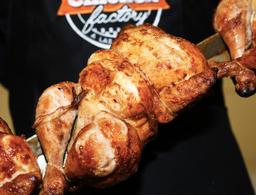 Pollo Asado A La Brasa