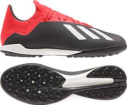 Zapatos de Futbol Adidas 12 - PLU: BB9398 1 U