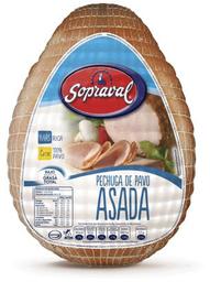 Pechuga Pavo Asada Sopraval