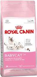 Babycat 1.5kg