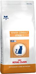 Senior Consult Stage 1 1.5kg