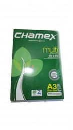 Resma Fotocopia A3 Chamex