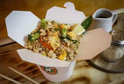Fried Rice (Vegetariano)