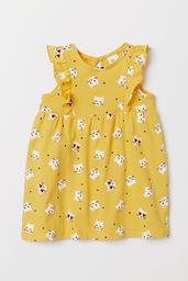 Vestidos Evelina Dress Amarillo 1 U