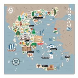 Mapa Viajero de Grecia Travelshot 1 U