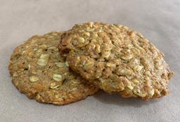 Cookie Avena Zanaharia Naranja