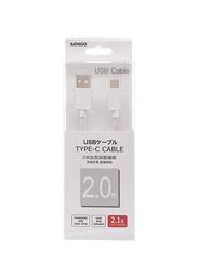 Cable Tipo C a Usb Blanco 2M Accesorios Para Celular