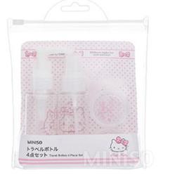 Set de Botellas de Viaje 4 U Hello Kitty - Sanrio