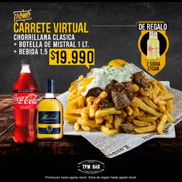 Carrete Virtual