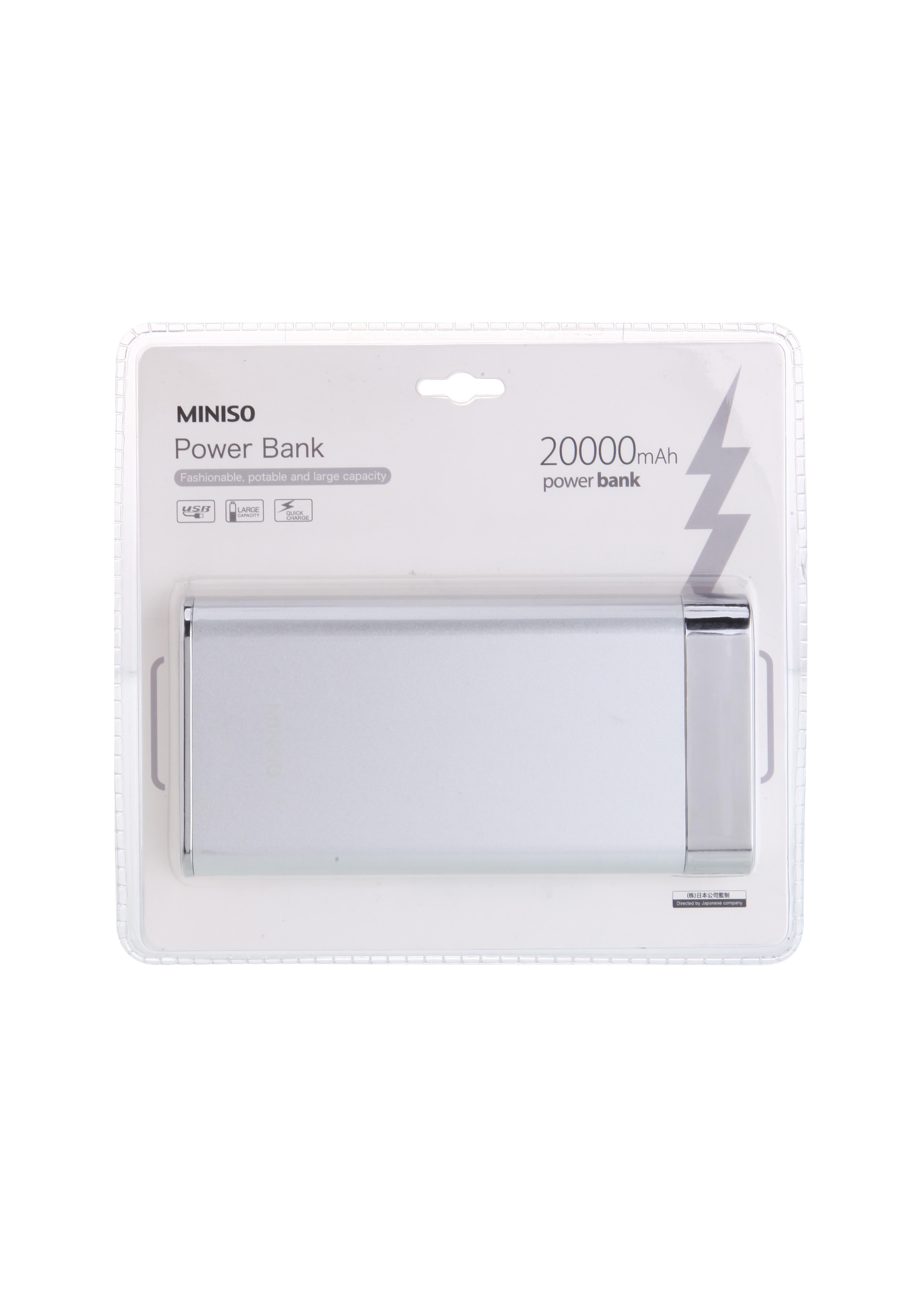 Power Bank 20000Mah Yz200 Plateado 16.7*7.2*2Cm