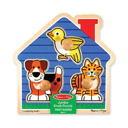 Puzzle Con Tomador - Animales Domésticos