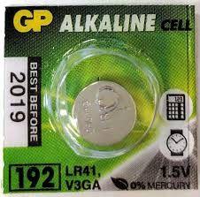 GP Pila Lr41