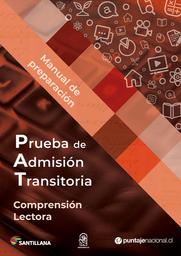 Manual Pat Comprensión Lectora Novedad 2020