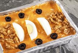 Ají de gallina - 1 kg congelado