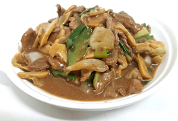 Carne Chung Sang