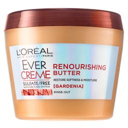 Hair Expertise Crema Renourishing Butter 250 mL
