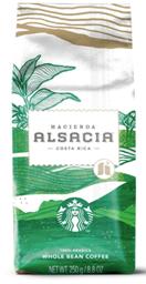 Hacienda Alsacia 250 gr.
