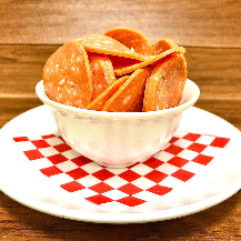 Extra Pepperoni (porción Familiar)