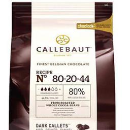 Chocolate 55% Semi Amargo 1 KG, Belga