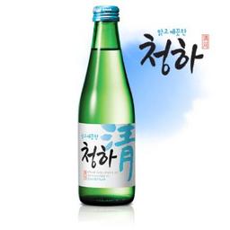 Cheong Ha