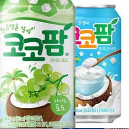 Coco Palm Yoghurt Blanco