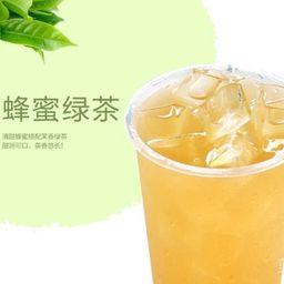 Green Tea Miel