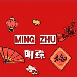 ming zhu limitada