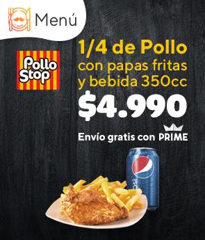 1/4 de Pollo con papas fritas y bebida 350 cc
